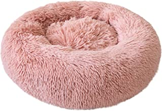 Soft Plush Round Pet Bed Calming Bed Self Warming Winter Indoor Sleeping Kitten Bed Puppy Kennel