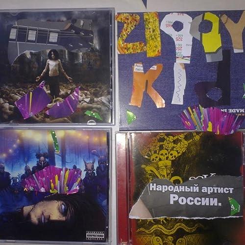 Amazon.com: Ария Ленского: Zippy Kid: MP3 Downloads