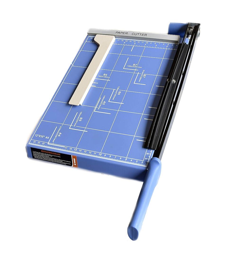 Adjustable Paper Cutter/Trimmer 12