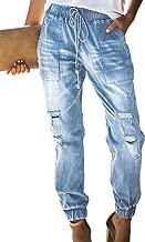Sidefeel Women Pull-on Distressed Denim Joggers Elastic Waist Stretch Pants