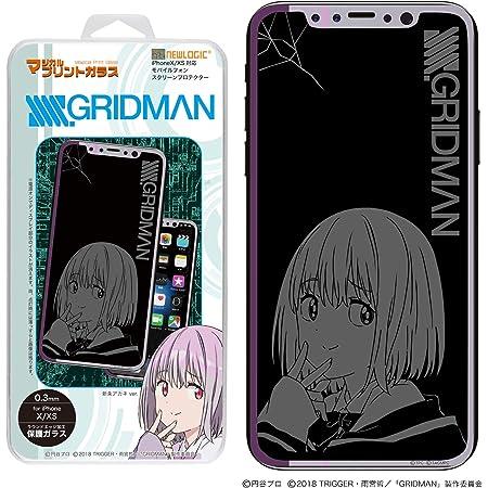 SSSS.GRIDMAN NEWLOGIC iPhone C-Glass 0.3mm マジカルプリントガラス 強化ガラス 液晶保護フィルム 液晶保護 ガラスフィルム (iPhoneX/XS, 新条アカネ)