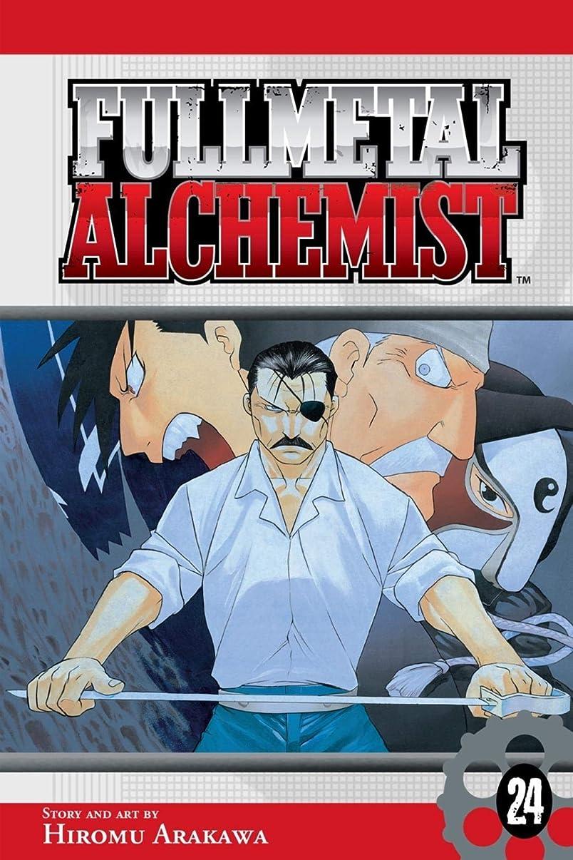 非難消防士勝利Fullmetal Alchemist Vol. 24 (English Edition)
