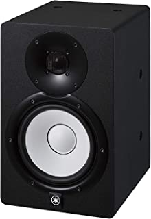 مكبر صوت ستوديو من ياماها 2 سماعة HS-7I BL