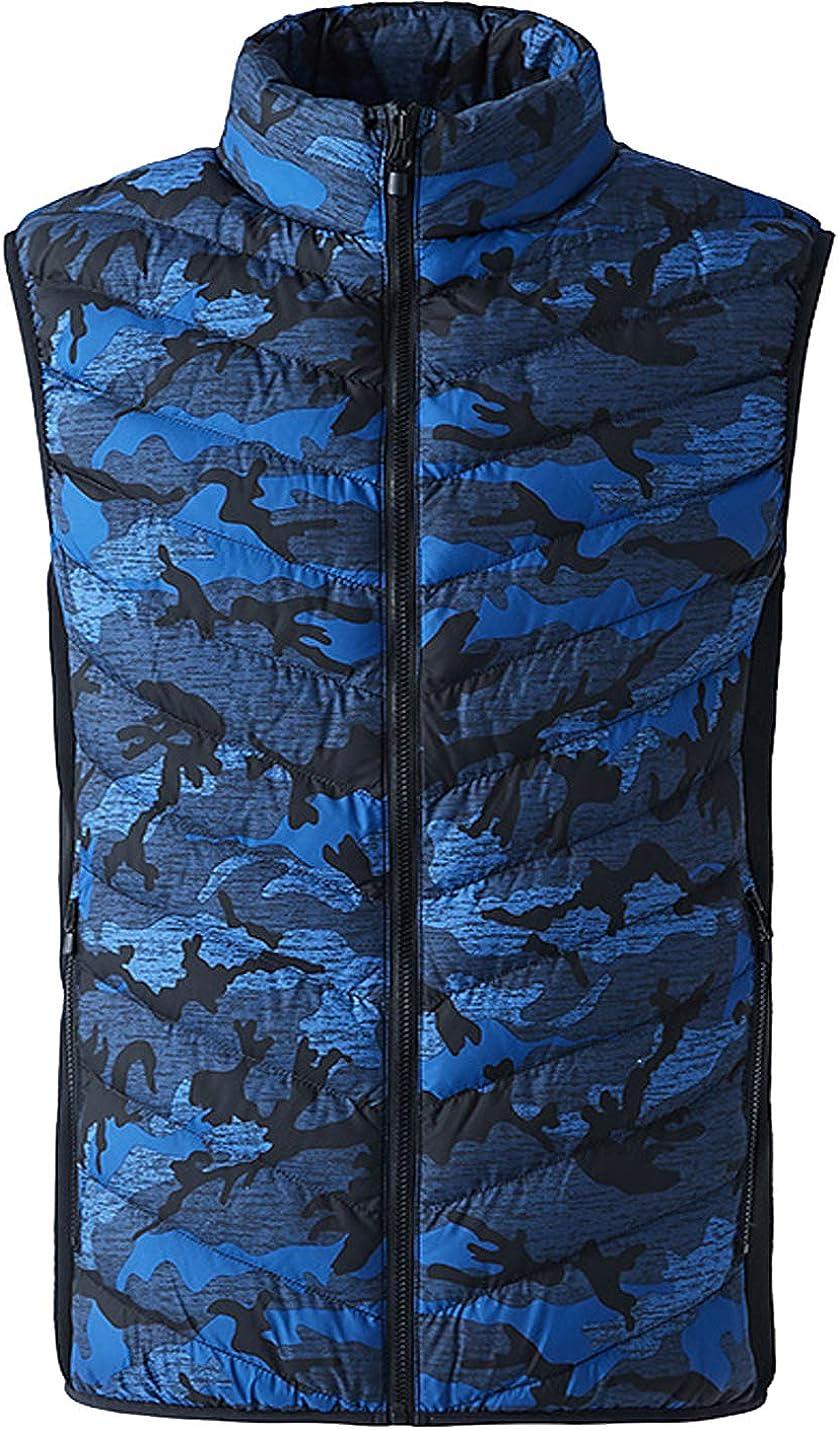Flygo Men's Lightweight Heated Vest with Battery Pack USB Rechangeble Heating Warm Gilet