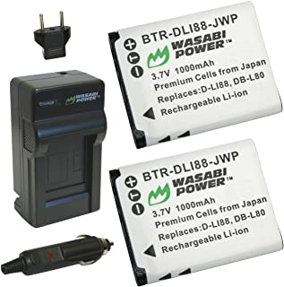 Wasabi Power Battery (2 - Pack)と充電器for Sanyo db-l80、db-l80au、vpc-ca100、vpc-ca102、vpc-cg10、vpc-cg100、vpc-cg102、vpc-cg20、vpc-cg21、vpc-cs1、vpc-gh1、vpc-gh2、vpc-gh3、vpc-gh4、vpc-pd1、vpc-pd2