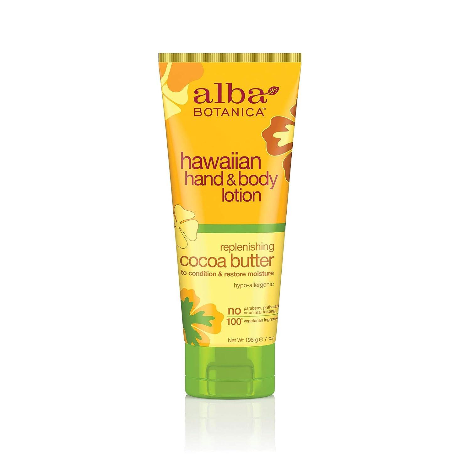 断線覆すビジネス海外直送品 Alba Botanica Hawaiian Hand & Body Lotion, Cocoa Butter 7 oz