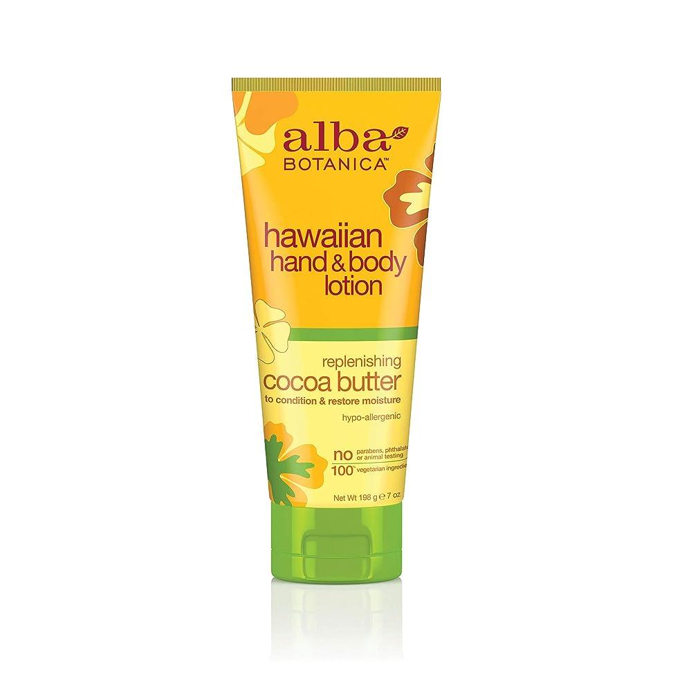 海外直送品 Alba Botanica Hawaiian Hand & Body Lotion, Cocoa Butter 7 oz