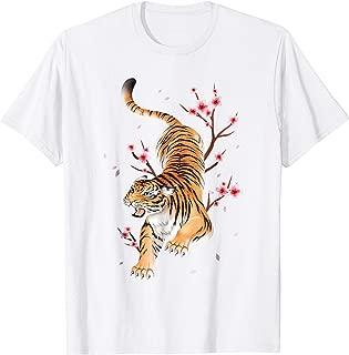 tiger blossom flower
