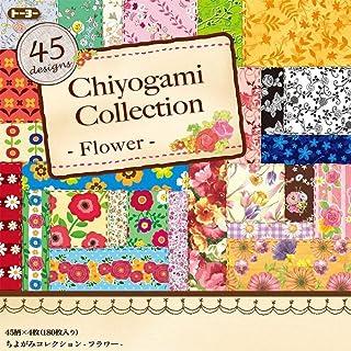 トーヨー 折り紙 ちよがみコレクション フラワー 15cm角 45柄 180枚入 018059
