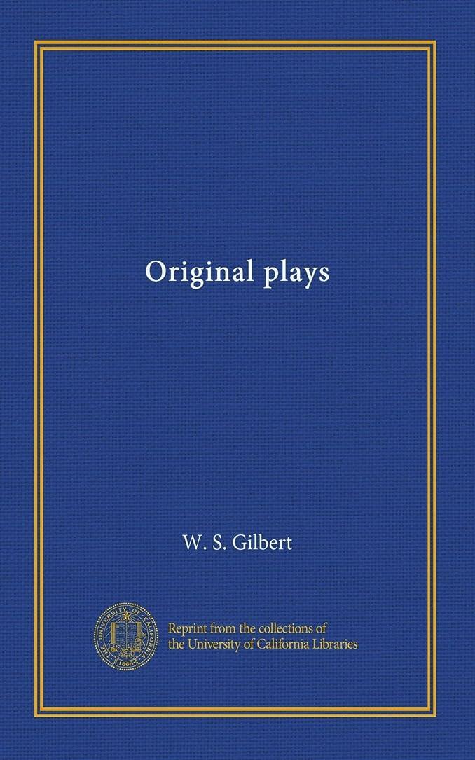 素晴らしい幻滅する近傍Original plays