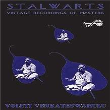 Best voleti venkateswarulu songs Reviews