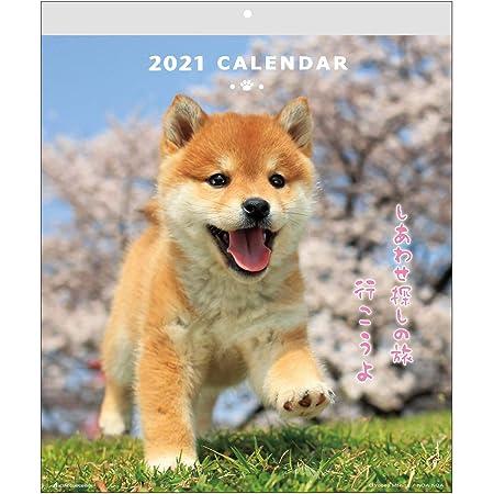 アクティブコーポレーション 2021年 カレンダー 壁掛け DOGウォール ACL-01