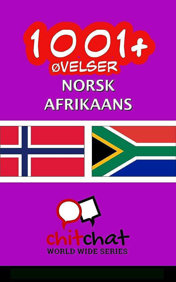 最も遠い淡いソーシャル1001+ ?velser norsk - Afrikaans (Norwegian Edition)
