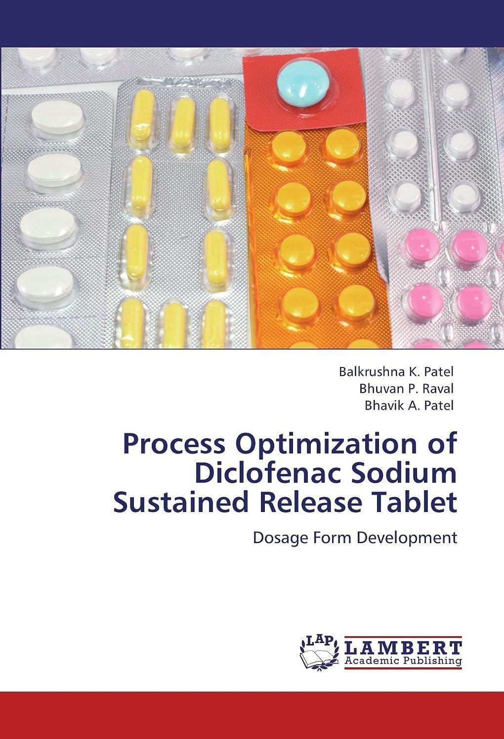 うっかり安全波Process Optimization of Diclofenac Sodium Sustained Release Tablet: Dosage Form Development