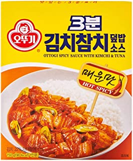 Kfm Korean Food