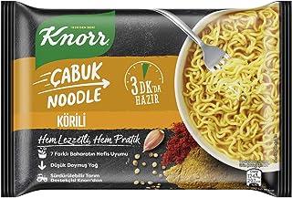 Knorr Körili Çabuk Noodle 66G