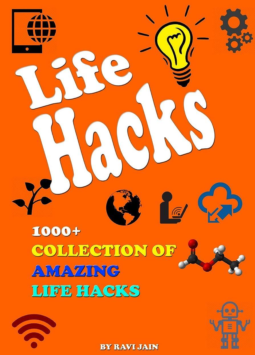 真空哀れな異なるLife Hacks: 1000+ Collection of Amazing Life Hacks (English Edition)