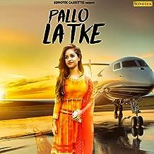 Best pallo latke mp3 Reviews