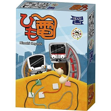 ボードゲーム ひも電