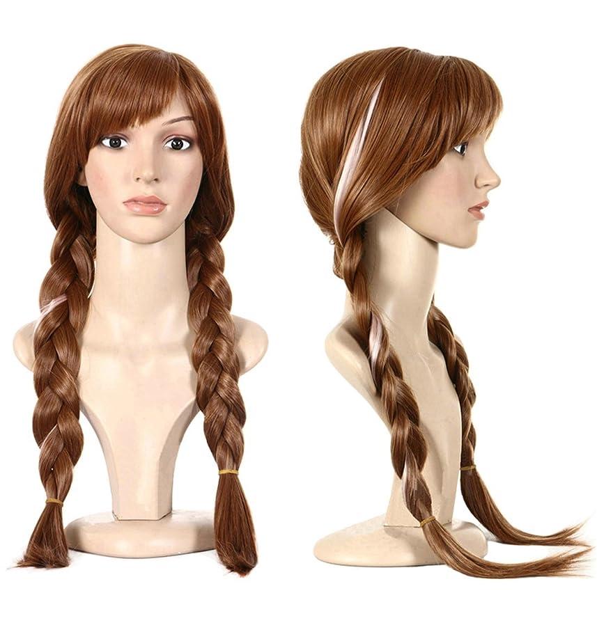 Anogol Hair Cap+Movie Cosplay Wig Brown Braid for Halloween Costume (Brown,1-Pack) g174739963