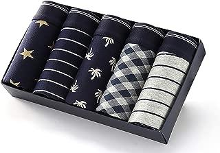 Mikino ボクサーパンツ メンズ 下着 5枚組 通気 吸汗 抗菌防臭加工ローライズ ボクサー パンツ ボクサーブリーフ 前閉じ 5インチじ プレゼント