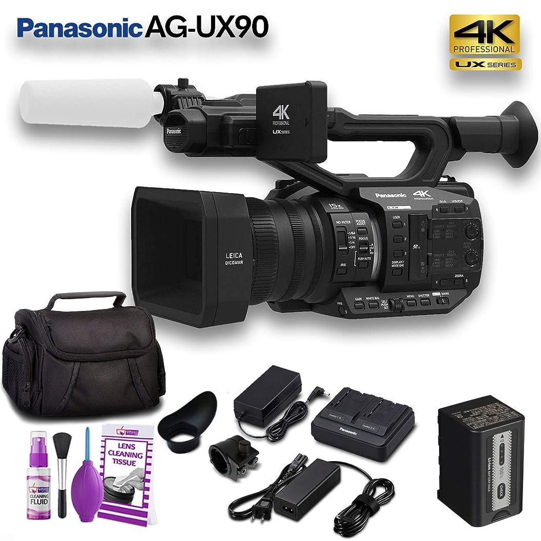 Panasonic AG-UX90 4K/HD Professional Camcorder (AG-UX90PJ) Base ihfhkalbpki96
