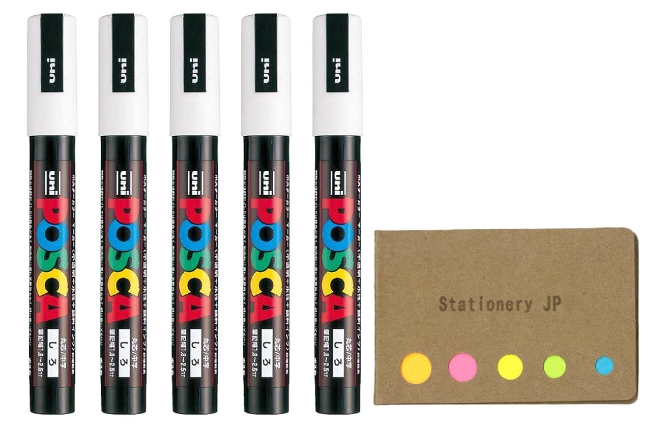 Uni Posca Paint Marker Pen PC-5M, Midium Point, White Ink, 5-pack, Sticky Notes Value Set