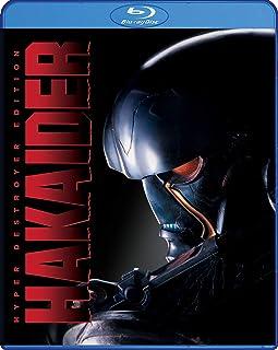 Haikader: Hyper Destroyer Edition [Blu-ray]