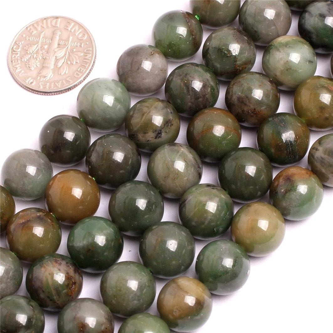JOE FOREMAN 10mm Green Africa Jade Jadeite Semi Precious Gemstone Round Loose Beads for Jewelry Making DIY Handmade Craft Supplies 15