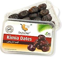 Dry Fruit Hub Soft Dates 450gms, Kimia Dates UAE Khajur, Mazafati Dates, Soft Dates, Fresh Juicy Dates
