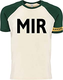 Allntrends Adult Raglan Short Sleeve Mir Android 17 Trendy Tees Anime Lover Gift