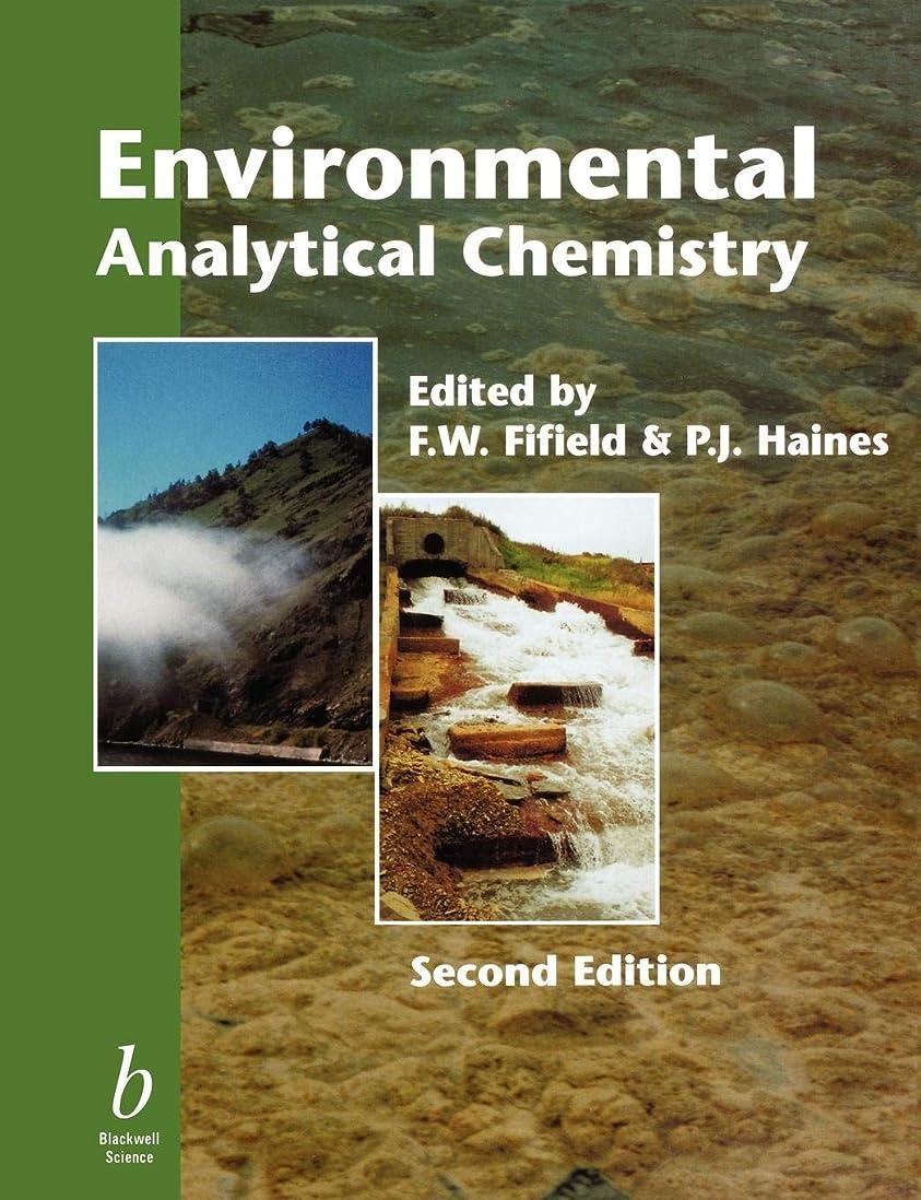 予感ピアース同性愛者Environmental Analytical Chemistry