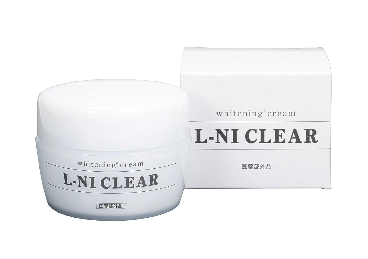 聴覚グリース証言する薬用 L-NI CLEAR