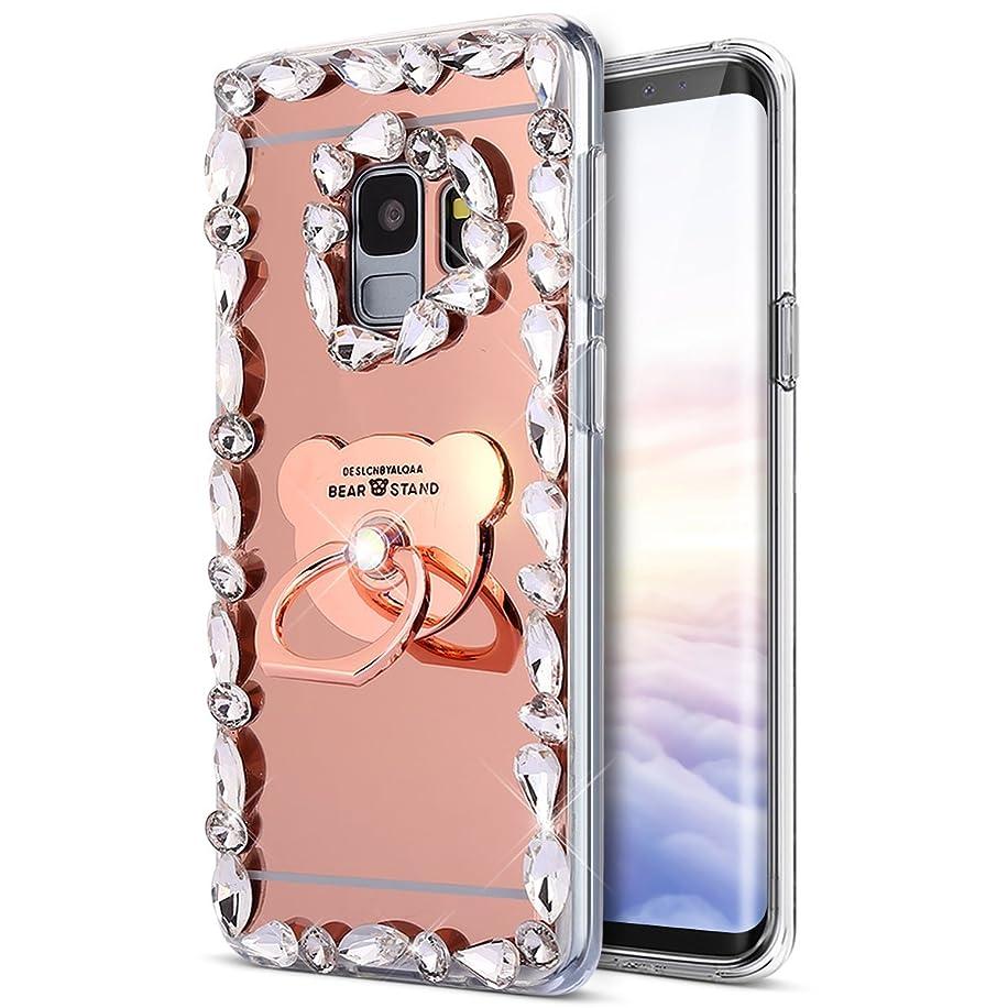 Galaxy S9 Plus Case, Galaxy S9 Plus Mirror Case,ikasus Luxury Rhinestone Diamond Glitter Bling Soft TPU Protective Case with Bear Ring Stand Plating Mirror Cover Case for Galaxy S9 Plus,Rose Gold