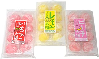 Japanese Mochi Fruits Daifuku (Rice Cake) Strawberry, Lemon, Peach (New Flavors)