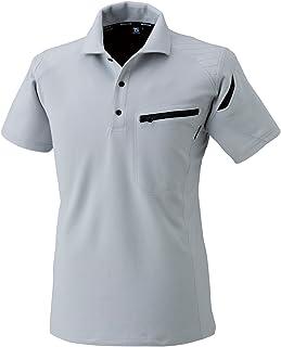 (トップシャレトン) TS DESIGN ワークニットロングポロシャツ・半袖ポロシャツ (51055-to) 【SS~6Lサイズ展開】