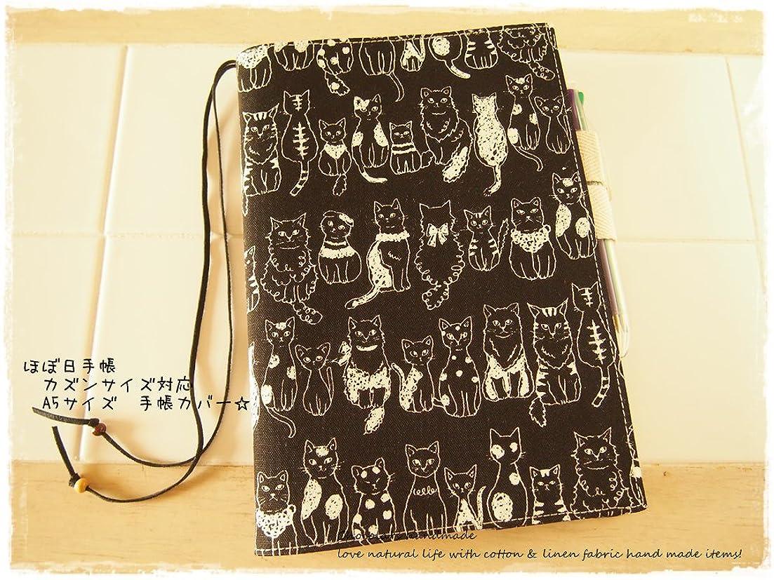 華氏土砂降り会話ほぼ日手帳対応カバーカズンサイズ A5手帳カバー 手書き風ねこ 猫 黒猫