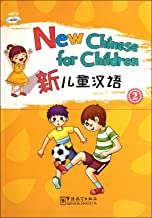 New Chinese for Children 2 (with MP3) (English and Chinese Edition)