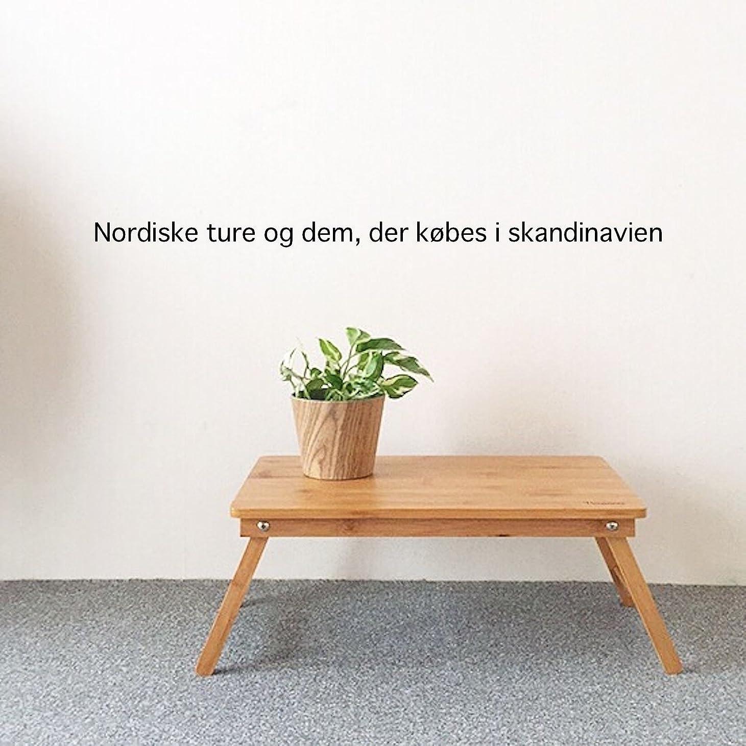 アンケートリスキーなアクションNordiske ture og dem, der k?bes i skandinavien (Danish Edition)