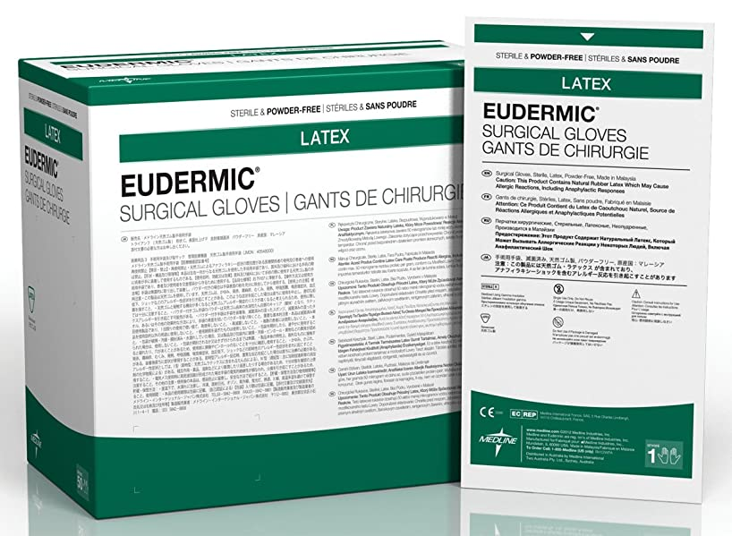 Medline MSG2075 Eudermic Sterile Powder-Free Latex Surgical Glove, Size 7.5, Brown (Pack of 200)