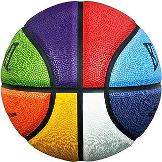 Kuangmi Colorful Street Basketball for Men Women Youth Teenager Child Kids Boys Girls