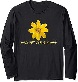 Traditional Ethiopian Eritrean New year cloth Meskerem Gift Long Sleeve T-Shirt