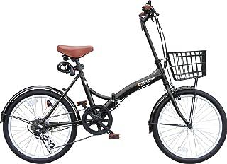 カゴ付 20インチ 折りたたみ自転車 P-008-T シマノ6段 ミニベロ 折り畳み自転車 軽快車
