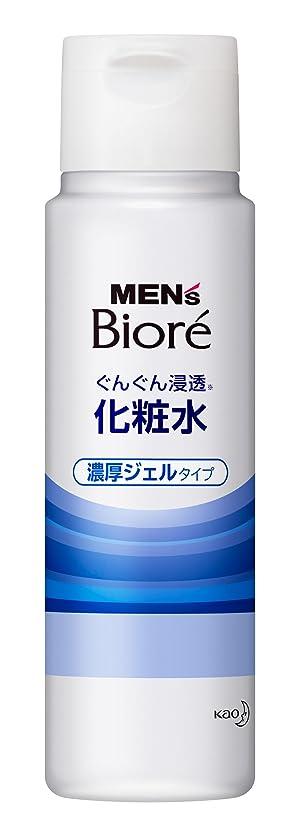 しかしながら処分した重要なメンズビオレ 浸透化粧水 濃厚ジェルタイプ 180ml