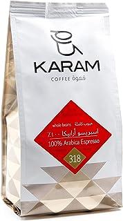Karam 100% Arabica Espresso Medium Whole Beans 250gms
