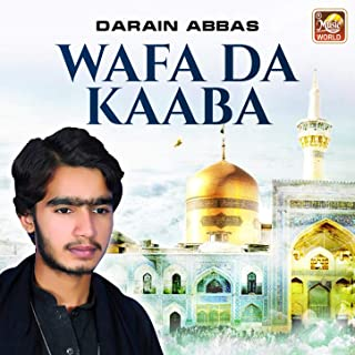 Best wafa mp3 song Reviews
