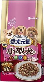 愛犬元気 小型犬用 ささみ・ビーフ・緑黄色野菜・小魚・チーズ入り 1.0kg
