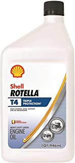 Shell 550049483 Rotella T4 Triple Protection Motor Oil, 1 Quart (Pack of 6)