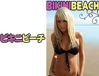 BIKINI BEACH (字幕版)