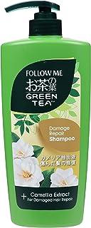 Follow Me Green Tea Damage Repair Hair Shampoo, 650 milliliters